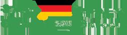 Saudi German Business Dialogue